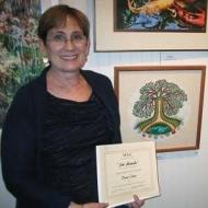 Diane Cherr